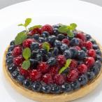 生ケーキ・タルト クリームチーズとベリーのタルト 直径15cm /ミュゼ・ド・ガトー