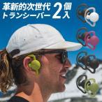 BONX GRIP 2������ �ܥ�����å�  Bluetooth�б� �磻��쥹�ȥ���С� ��������֥� �ϥե ���֥ꥭ�̤���°���ޤ���