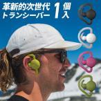 BONX GRIP 1������ �ܥ�����å�  Bluetooth�б� �磻��쥹�ȥ���С� ��������֥� �ϥե