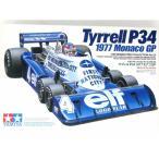 1/20 グランプリコレクション No.53 タイレル P34 1977 モナコ GP グッズ