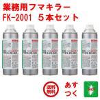 5本 セット ゴキブリ 駆除 業務用 フマキラー FK-2001 殺虫剤