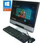 送料無料 3ケ月保証 中古液晶一体型パソコン NEC Mate PC-MK26TGFCC 19型W indows10 Corei5 4GB 320GB DVD/RW MS Office RCL183