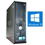 Windows10へアップグレード済