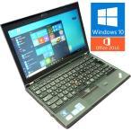 送料無料 3か月保証 中古ノートパソコン lenovo ThinkPad X230 HM2 12.1型W Windows10 Corei5 4GB 320GB MS-Office2016 RNT522m