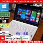 RNT726 SONY VAIO SVF153B1GN 15.6型W光沢 Windpws8.1 Pentium 4GB 1000GB DVD/RW WPS Office2016 中古ノートパソコン 3か月保証