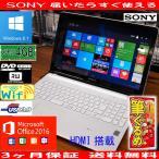 RNT726m SONY VAIO SVF153B1GN 15.6型W光沢 Windpws8.1 Pentium 4GB 1000GB DVD/RW MSOffice2016 中古ノートパソコン 3か月保証