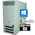 送料無料 3ケ月保証 中古デスクトップパソコン 自作 タワー型 Windows10 Core2Duo 4GB 500GB DVD/RW KS-Office2016 RTW206