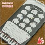 月謝袋 グランドピアノ AP008S 音楽雑貨 発表会 記念品 ミュージックアミューズ 【全品ポイント5倍】
