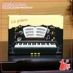 スタンド フォトアルバム ブラック La Piano HW030BL 音楽雑貨 発表会 記念品 ミュージックアミューズ 【全品ポイント5倍】