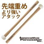 """【先端重め】Innovative Percussionマーチングバスドラムマレット FBX-1 対応インチ:16""""〜18"""""""