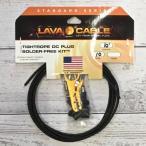 《在庫有》《メール便/代引不可》《正規輸入品・新品》 LAVA CABLE (ラヴァ・ケーブル) DC Plug Solder Free Kit Black DCケーブルDIYキット