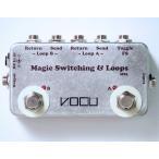 《正規品・新品》 VOCU (ヴォーキュ) MSL Magic Switching & Loops ループ&スイッチングシステム