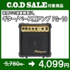 【C.O.D SALE】エレキギター アンプ PG10