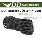 DDタープ DD Paracord パラコード 25m 軽量で強力な4mmのパラコード DDタープ用ライディングジェルとして