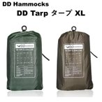 DD Hammocks DD タープ XL  オリーブグリーン