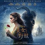 「BEAUTY AND THE BEAST」 DELUXE EDITION SOUNDTRACK