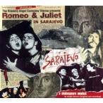 ロミオ & ジュリエット・イン・サラエボ オリジナル・ウイーン・キャスト (輸入CD)