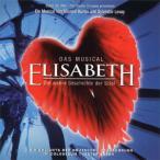 エリザベート オリジナル・ドイツ・キャスト (輸入CD)