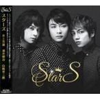 StarS �ʰ��˧ͺ�����������黰Ϻ��  ��CD��