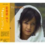 �����椦 ��Pure�� ��CD��