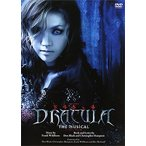 DRACULA -ドラキュラ- (DVD)