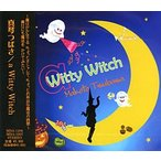 真琴つばさ 「a Witty Witch」 (CD)