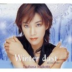 ���פĤФ� ��Winter dust�� ��CD��