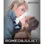 DANCE REVUE ROMEO & JULIET OSK日本歌劇団 (Blu-ray)
