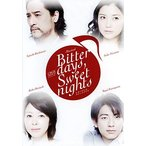 Bitter days, Sweet nights (DVD)