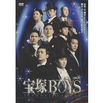 宝塚BOYS team SEA DVD