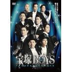 宝塚BOYS team SKY (DVD)