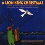 ライオンキング・クリスマス (CD)