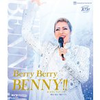 紅ゆずる ディナーショー  Berry Berry BENNY     Blu-ray