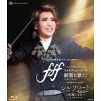 f f―フォルティッシッシモ―/シルクロード〜盗賊と宝石〜 (Blu-ray Disc)