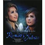 ロミオとジュリエット 2012 Special Blu-ray Disc