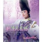 新源氏物語/Melodia (Blu-ray)
