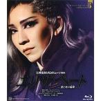 エリザベート 2009 月組 (Blu-ray)
