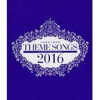 THEME SONGS 2016 宝塚歌劇主題歌集 (Blu-ray)