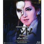 ファントム 花組 (Blu-ray)