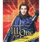 All for One 〜ダルタニアンと太陽王〜 (Blu-ray)