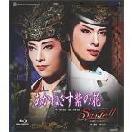 あかねさす紫の花/Sante!! (Blu-ray)