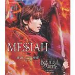 MESSIAH −異聞・天草四郎−/BEAUTIFUL GARDEN −百花繚乱−(Blu-ray)