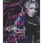 エリザベート 1998 宙組 (Blu-ray)