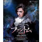 ファントム 2018 雪組 (Blu-ray)