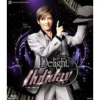Delight Holiday (Blu-ray)