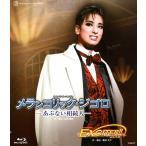 メランコリック・ジゴロ/EXCITER!!2018(Blu-ray) TCAB-077