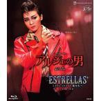 アルジェの男/ESTRELLAS 〜星たち〜 (Blu-ray) TCAB-091