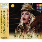 ザ・ビューティーズ! (CD)