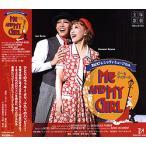 ME AND MY GIRL 2008 (CD)