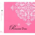 Princess Disc (CD)